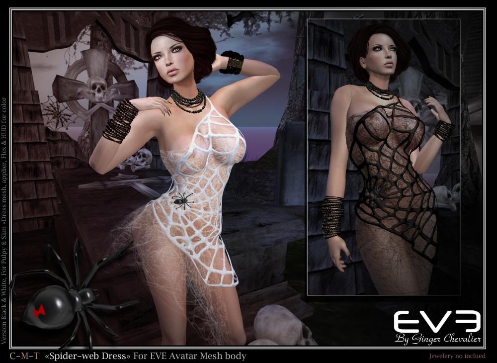EVE-spider-web dress